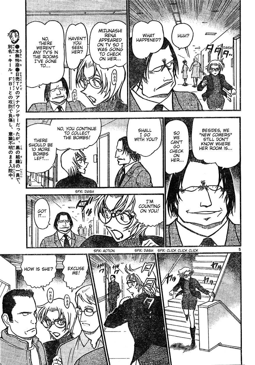 Detective Conan Chapter 602  Online Free Manga Read Image 5