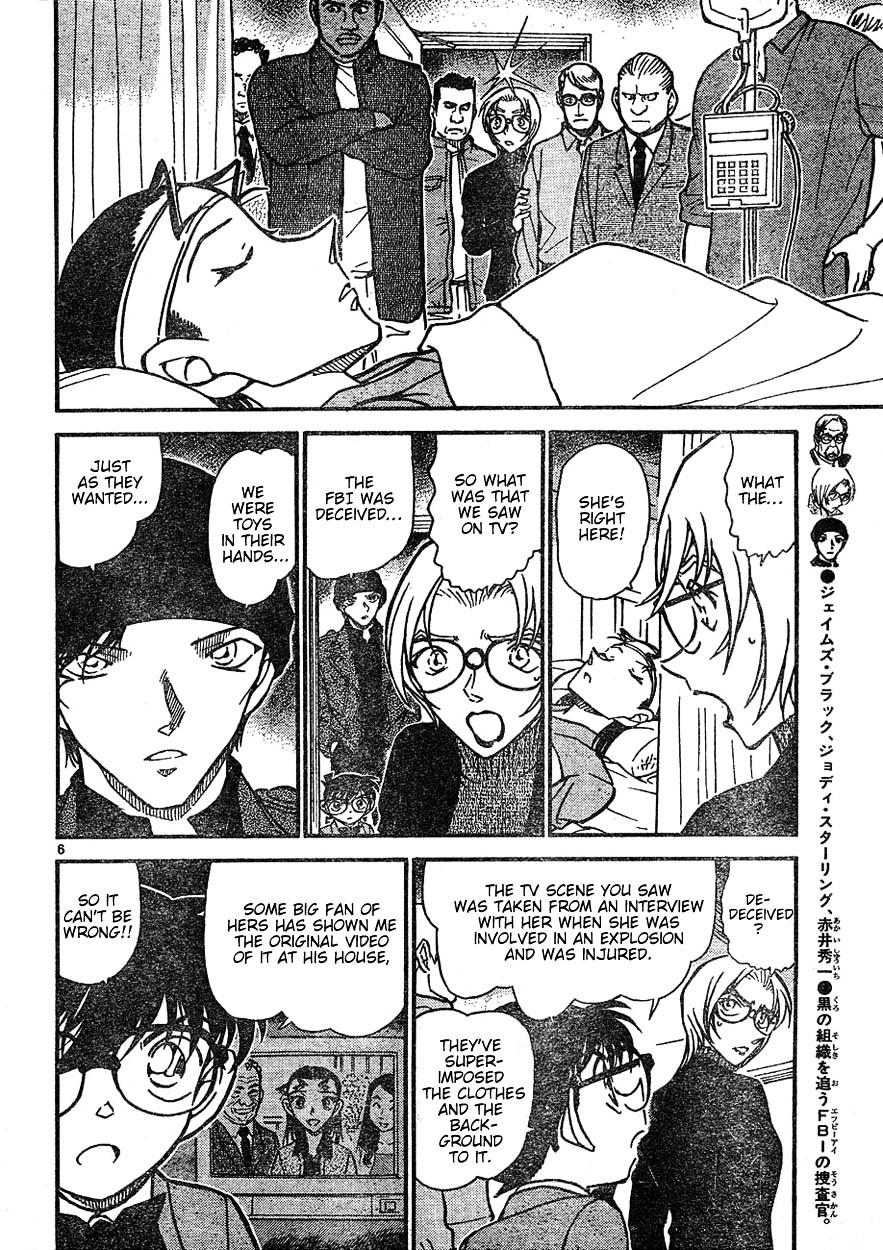 Detective Conan Chapter 602  Online Free Manga Read Image 6