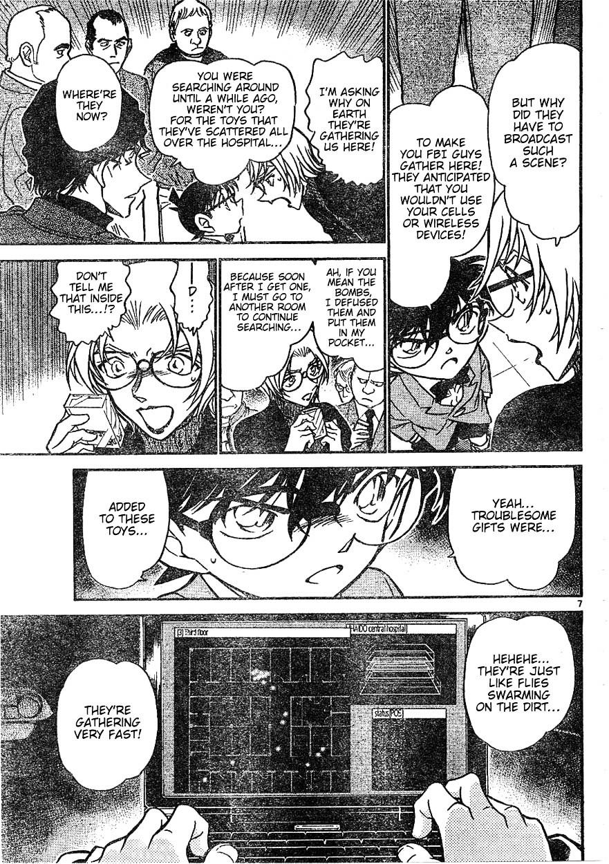 Detective Conan Chapter 602  Online Free Manga Read Image 7