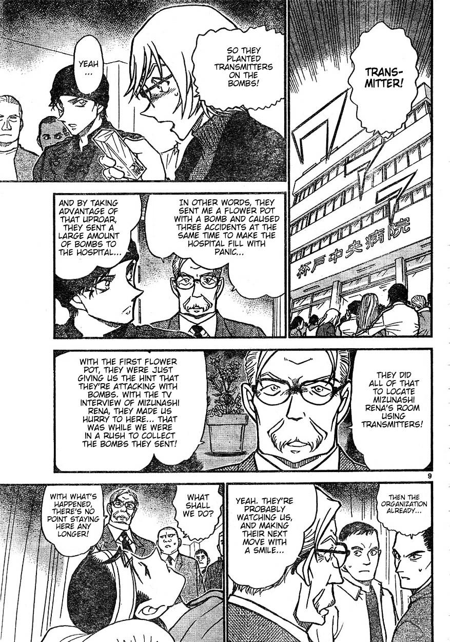 Detective Conan Chapter 602  Online Free Manga Read Image 9