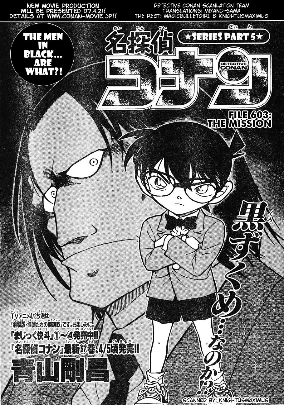 Detective Conan Chapter 603  Online Free Manga Read Image 1