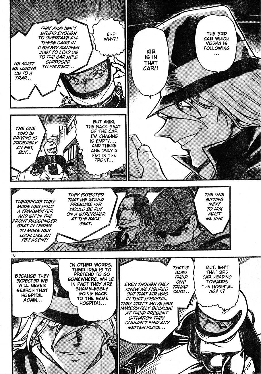 Detective Conan Chapter 603  Online Free Manga Read Image 10