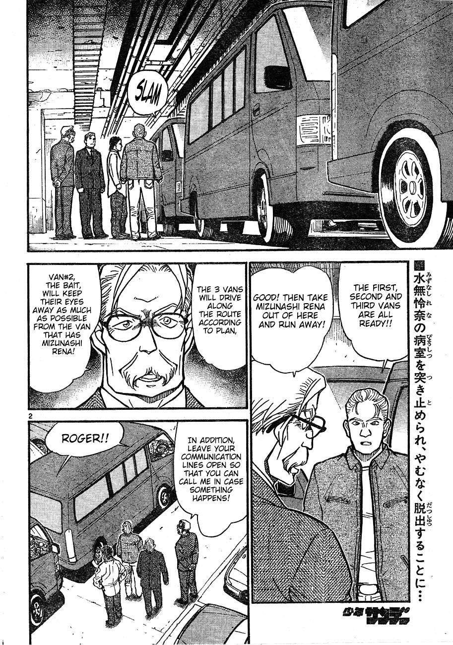 Detective Conan Chapter 603  Online Free Manga Read Image 2