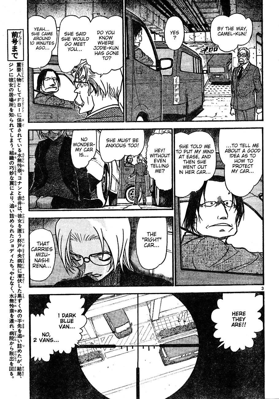 Detective Conan Chapter 603  Online Free Manga Read Image 3