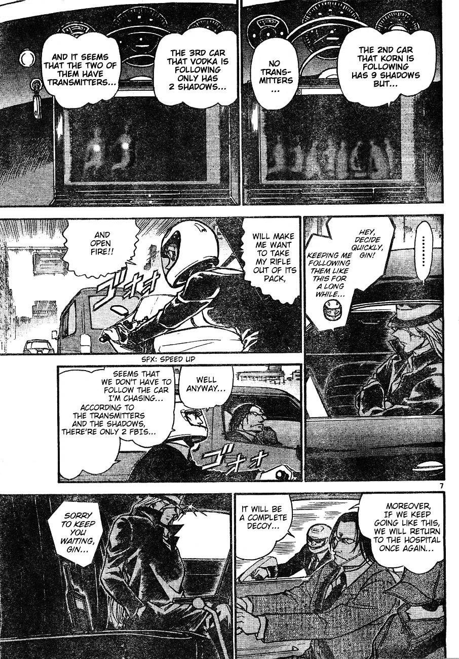 Detective Conan Chapter 603  Online Free Manga Read Image 7