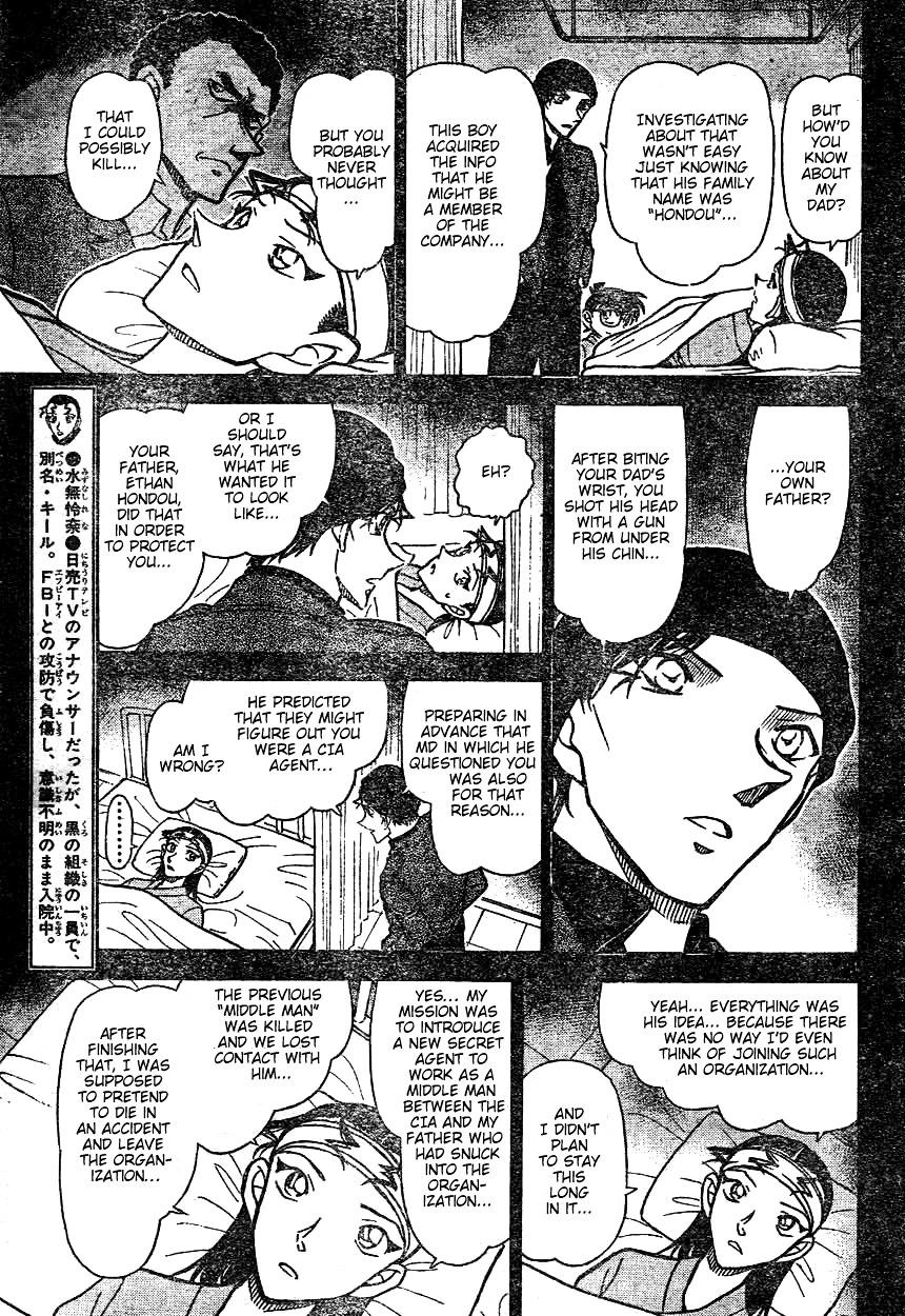 Detective Conan Chapter 604  Online Free Manga Read Image 11
