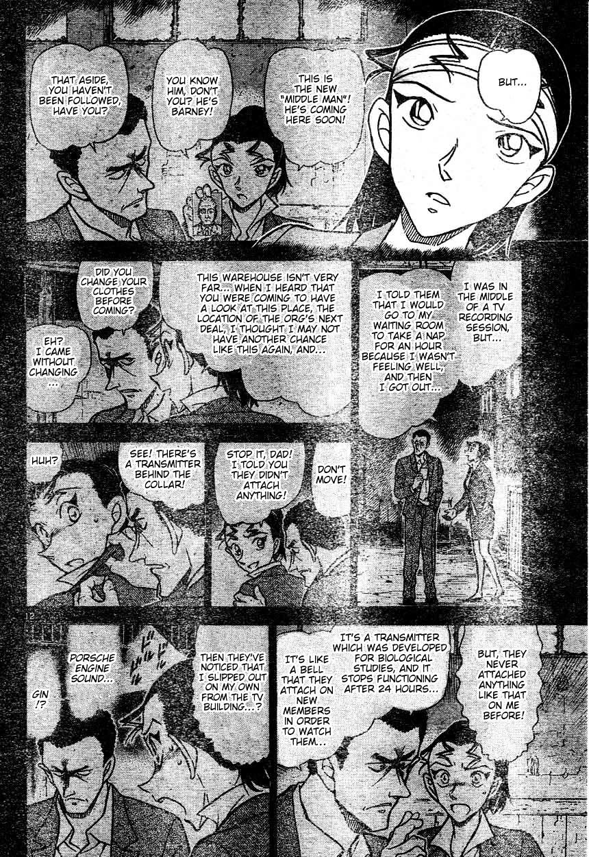 Detective Conan Chapter 604  Online Free Manga Read Image 12
