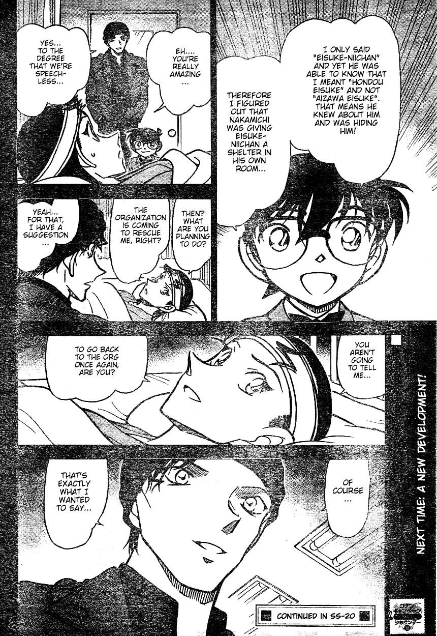 Detective Conan Chapter 604  Online Free Manga Read Image 16