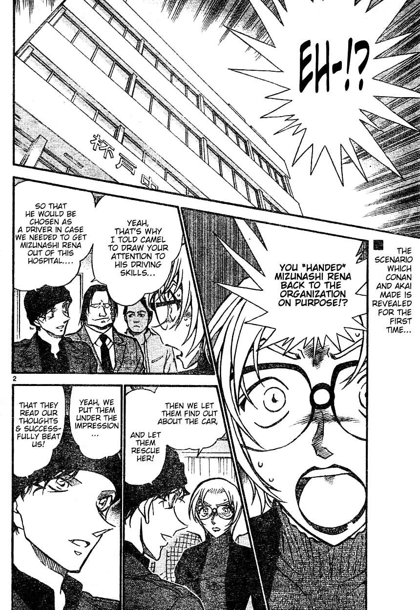 Detective Conan Chapter 604  Online Free Manga Read Image 2