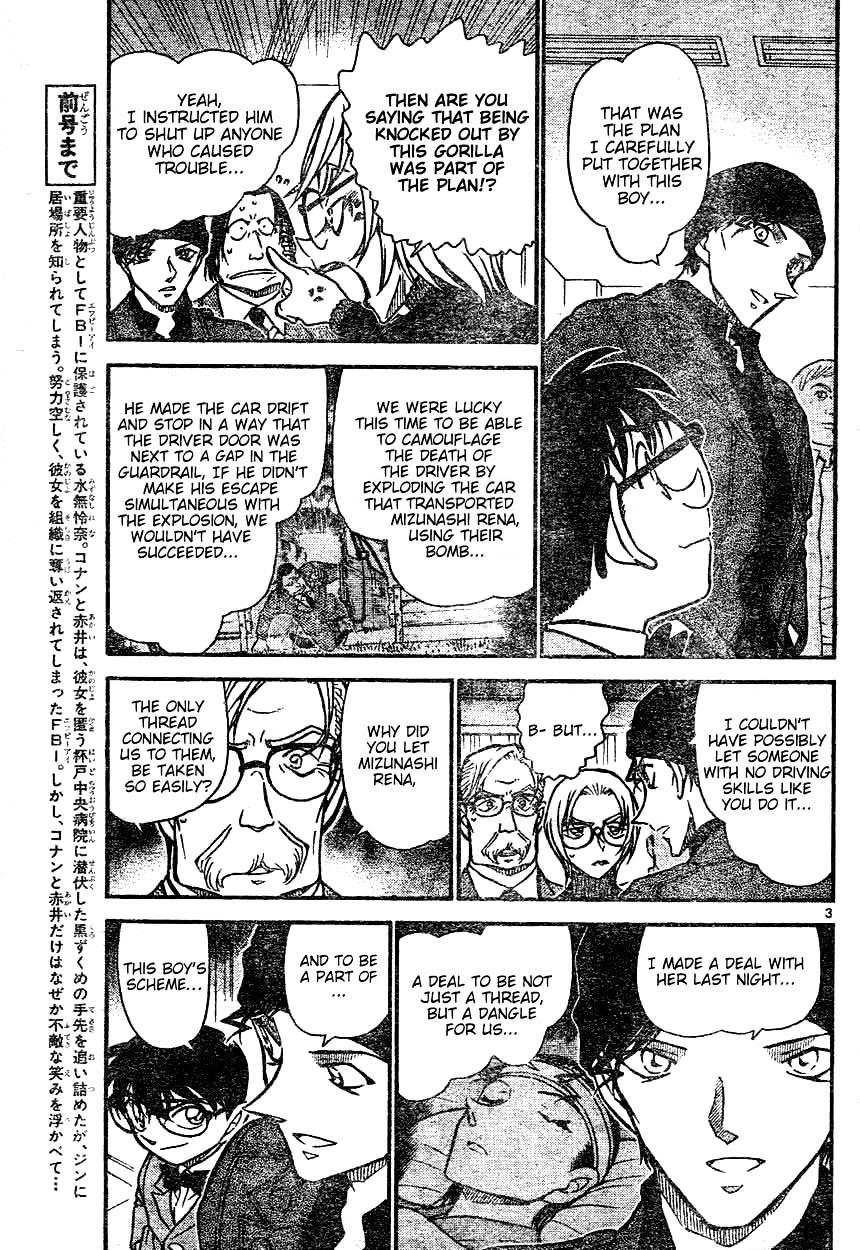Detective Conan Chapter 604  Online Free Manga Read Image 3