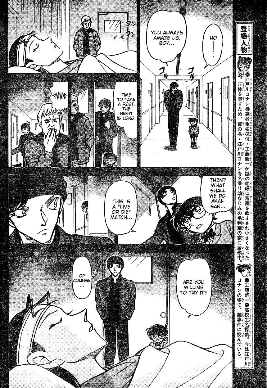 Detective Conan Chapter 604  Online Free Manga Read Image 4