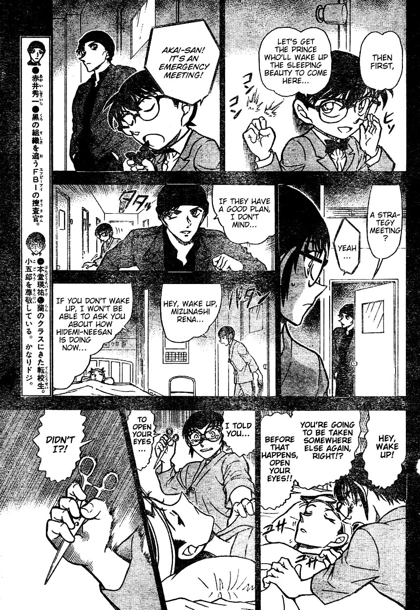 Detective Conan Chapter 604  Online Free Manga Read Image 5