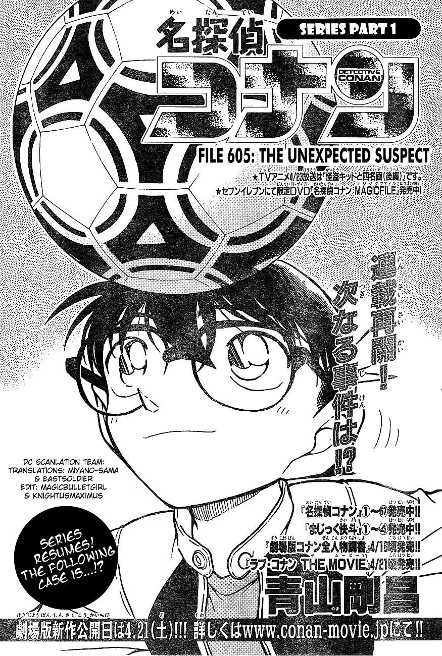 Detective Conan Chapter 605  Online Free Manga Read Image 1