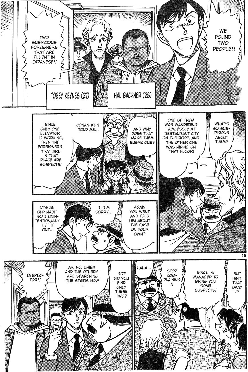 Detective Conan Chapter 605  Online Free Manga Read Image 15