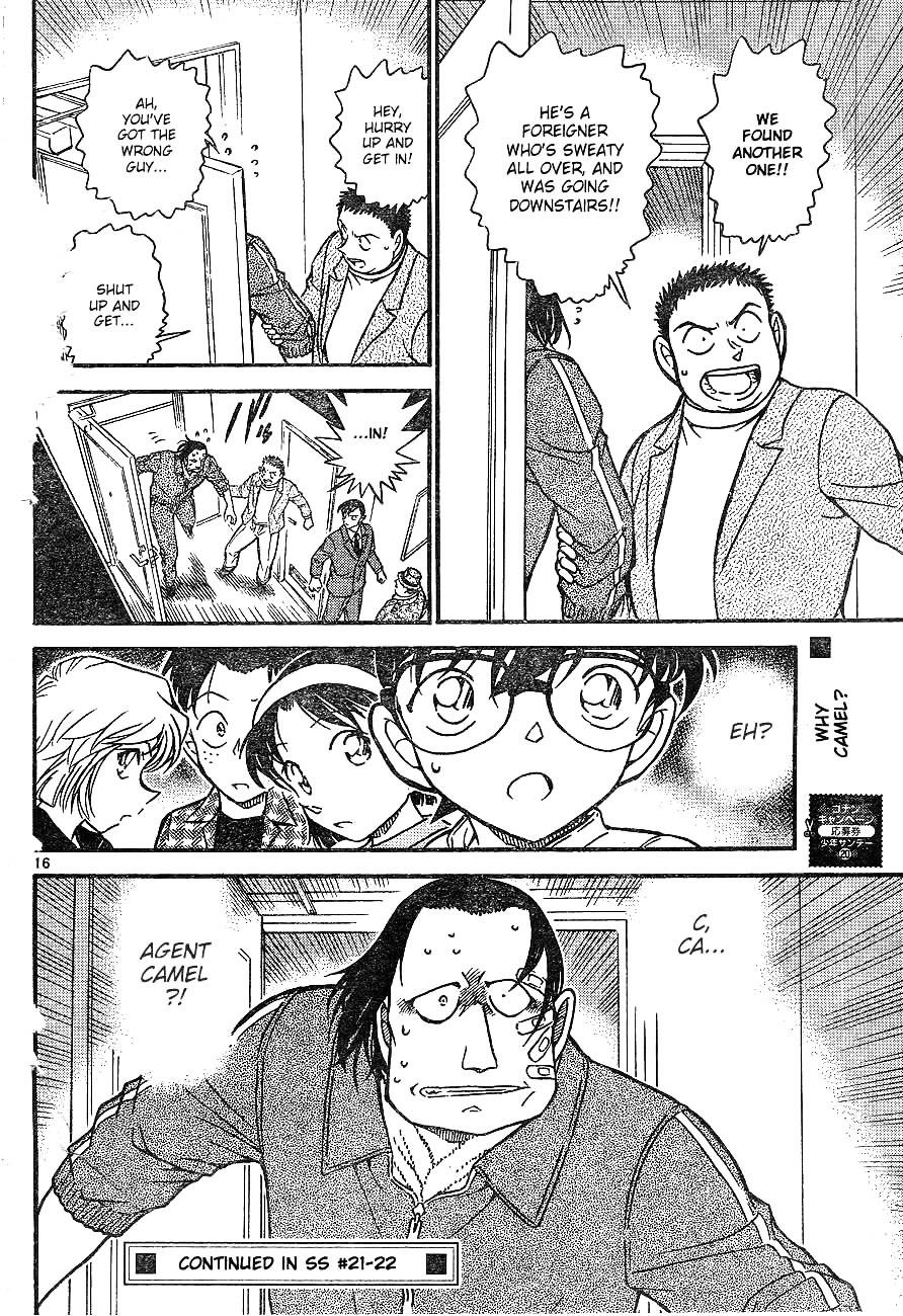 Detective Conan Chapter 605  Online Free Manga Read Image 16