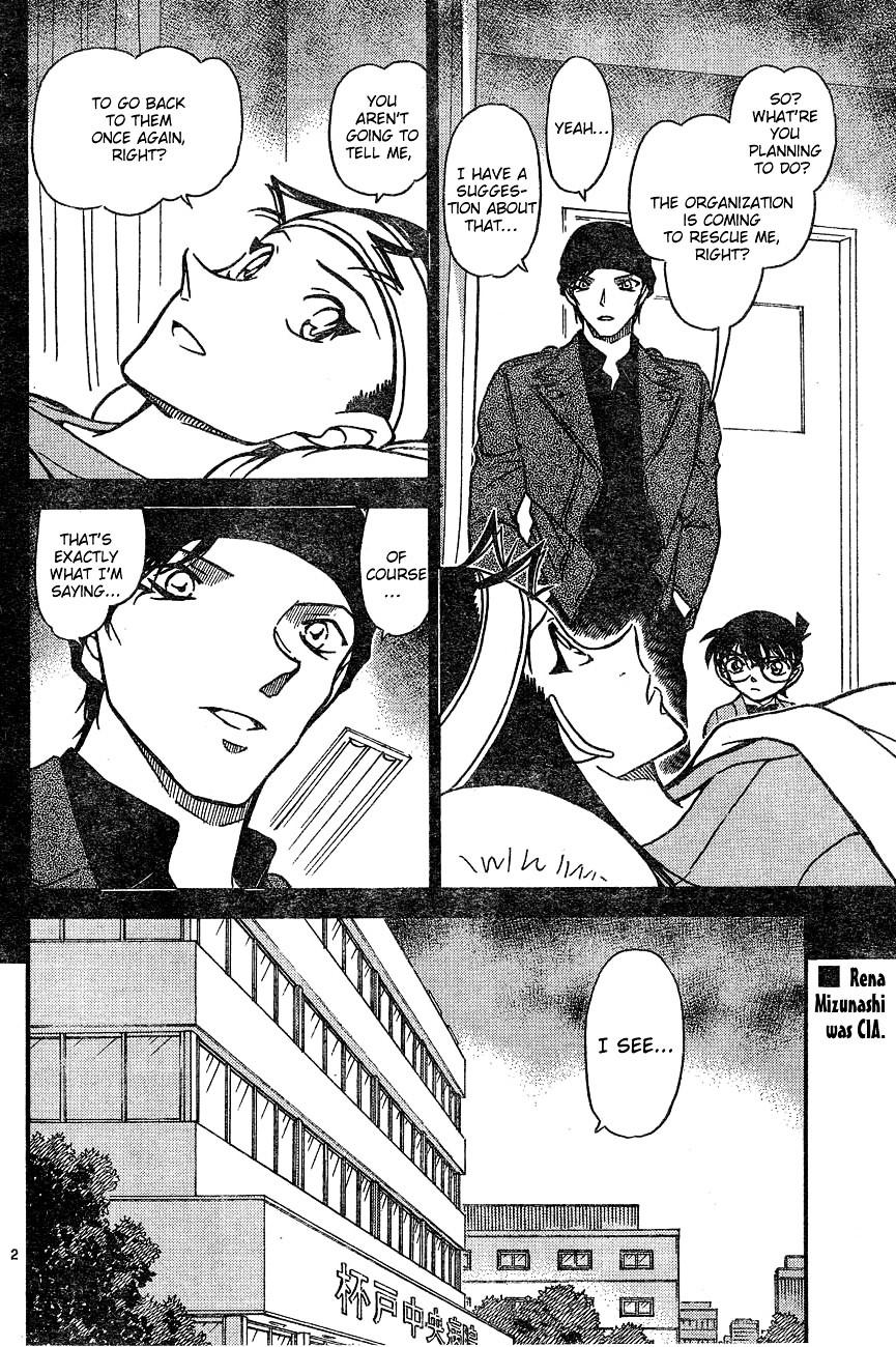 Detective Conan Chapter 605  Online Free Manga Read Image 2