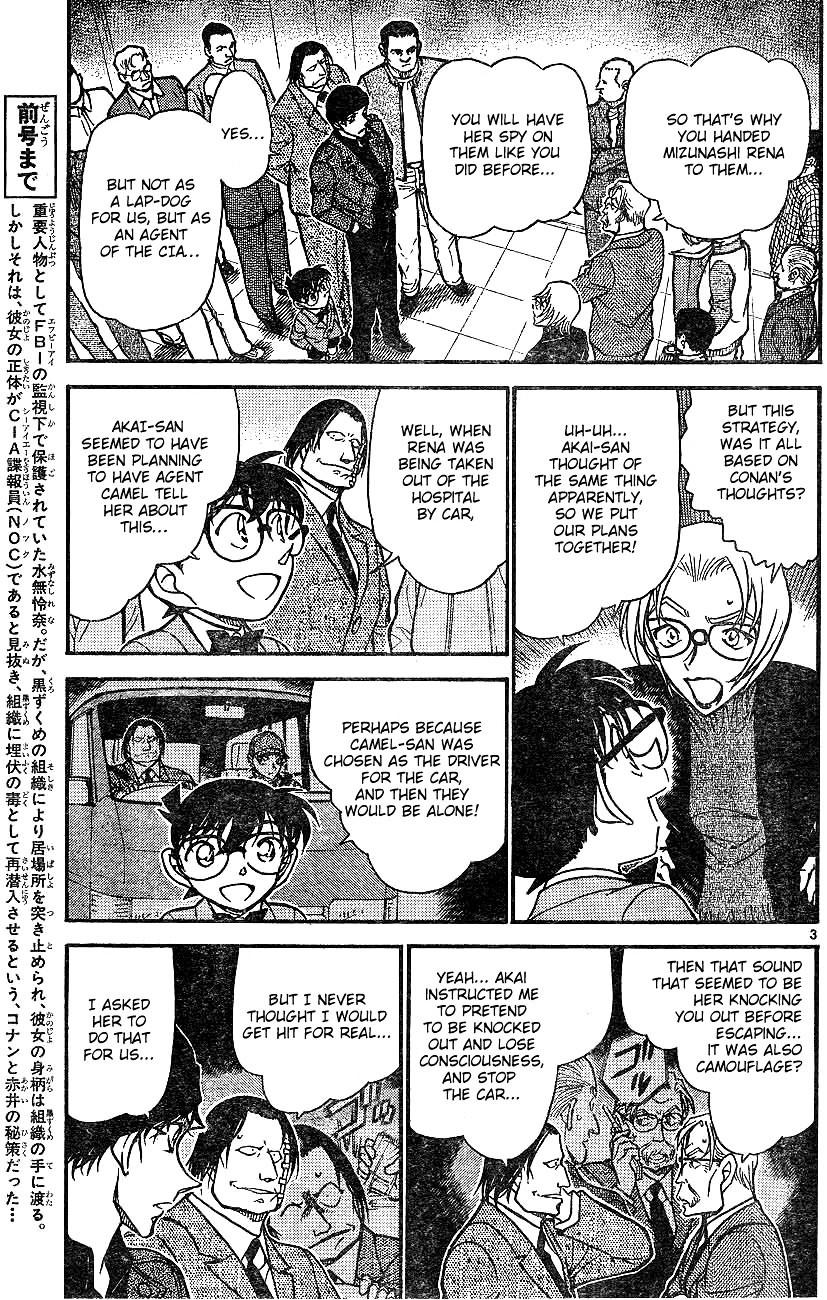 Detective Conan Chapter 605  Online Free Manga Read Image 3