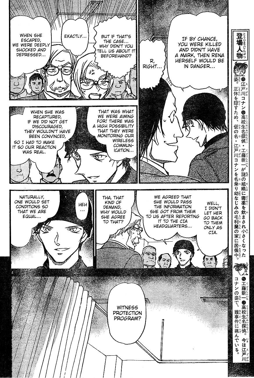 Detective Conan Chapter 605  Online Free Manga Read Image 4