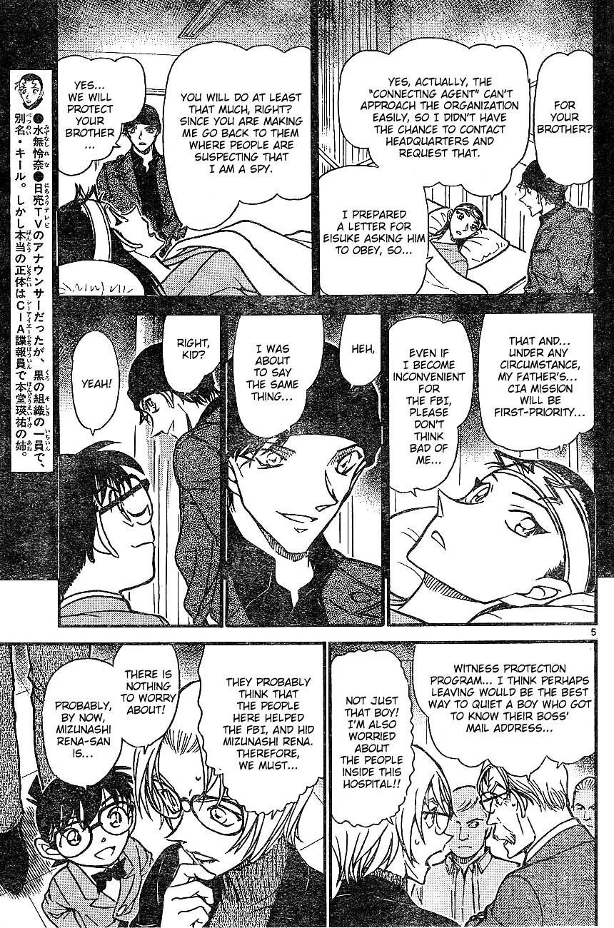 Detective Conan Chapter 605  Online Free Manga Read Image 5
