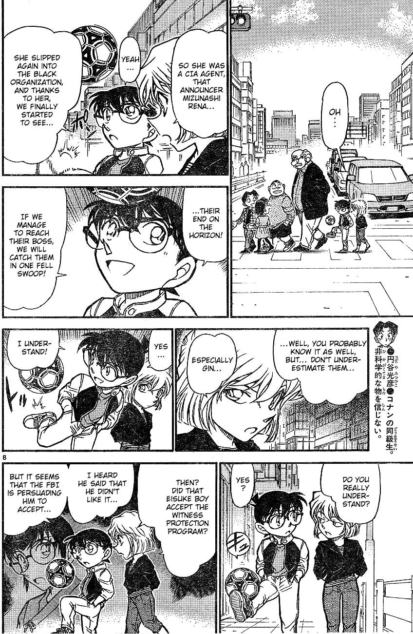 Detective Conan Chapter 605  Online Free Manga Read Image 8