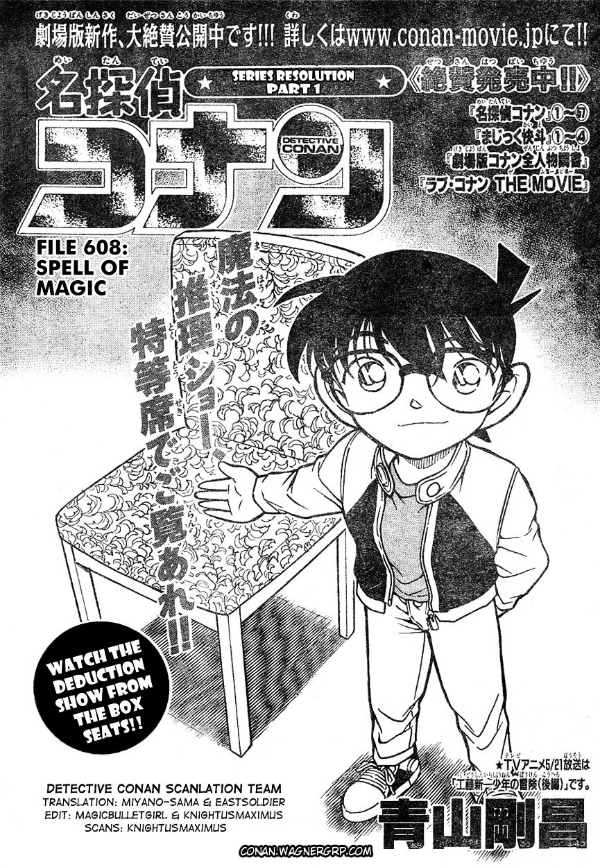 Detective Conan Chapter 608  Online Free Manga Read Image 1