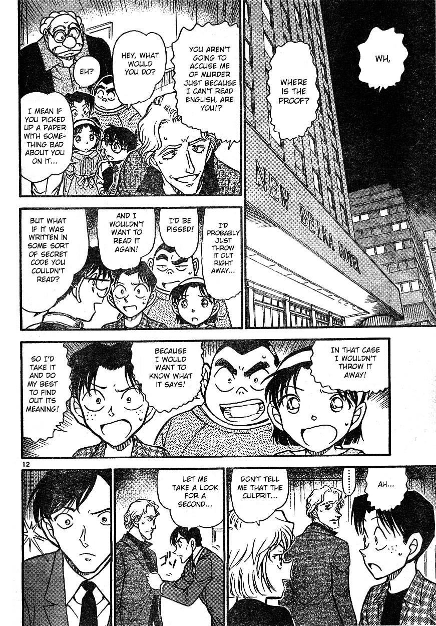 Detective Conan Chapter 608  Online Free Manga Read Image 12