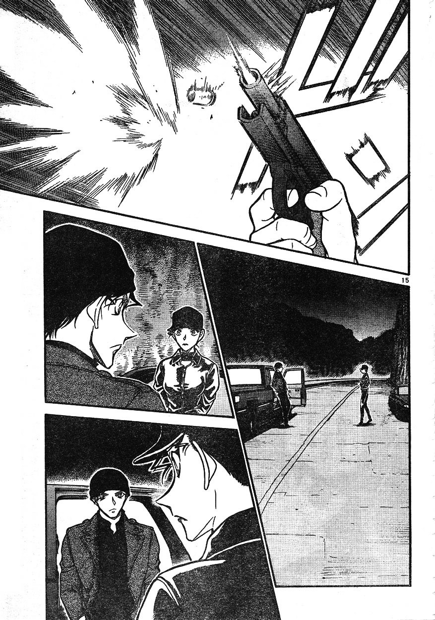 Detective Conan Chapter 608  Online Free Manga Read Image 15