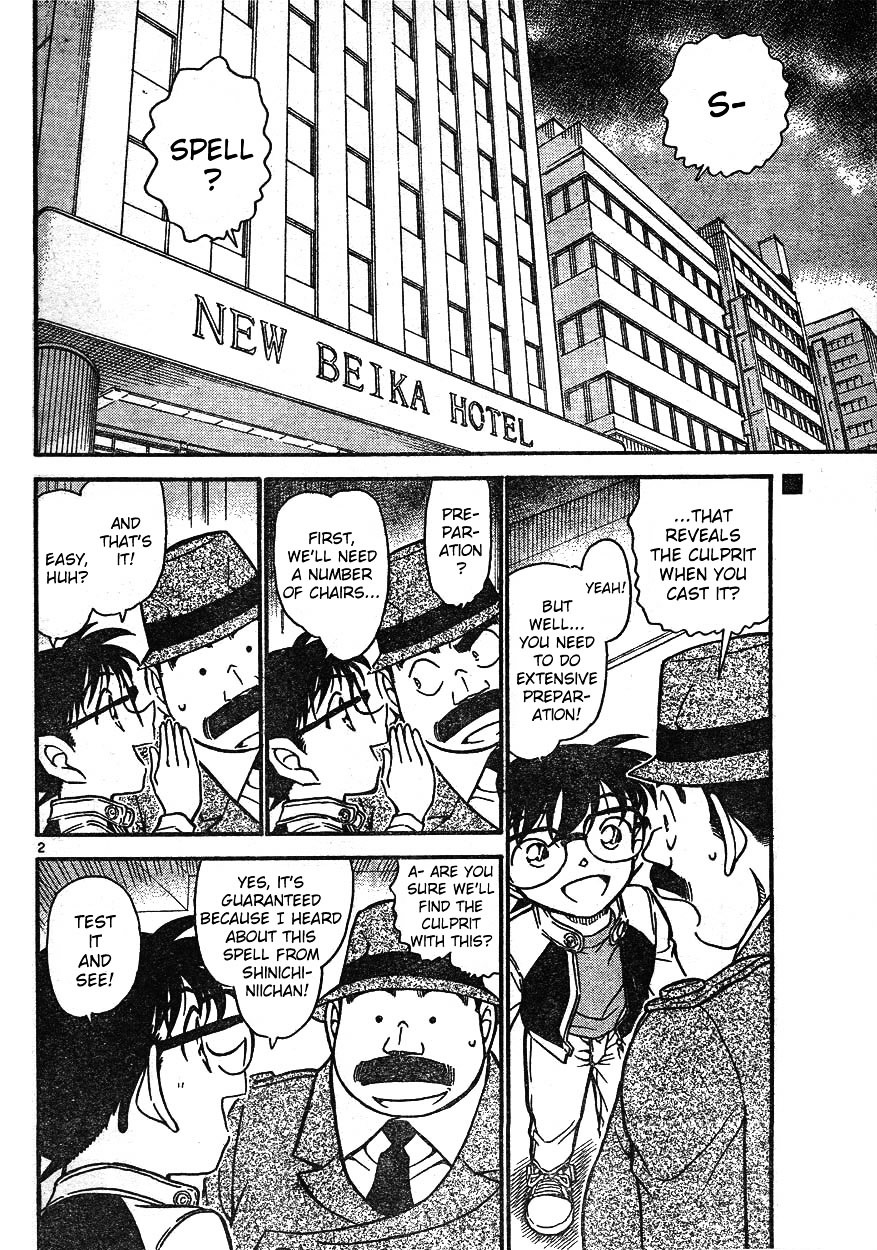 Detective Conan Chapter 608  Online Free Manga Read Image 2