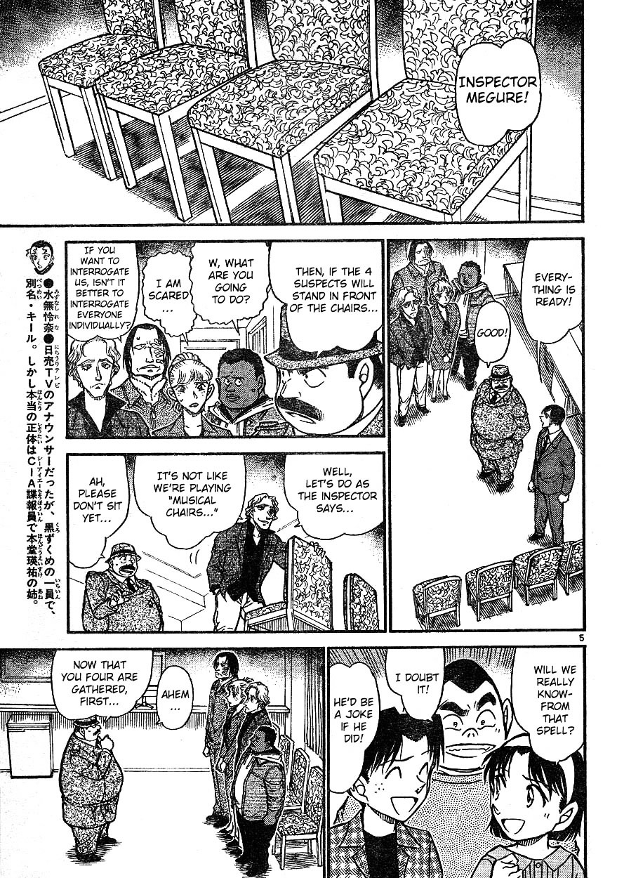 Detective Conan Chapter 608  Online Free Manga Read Image 5