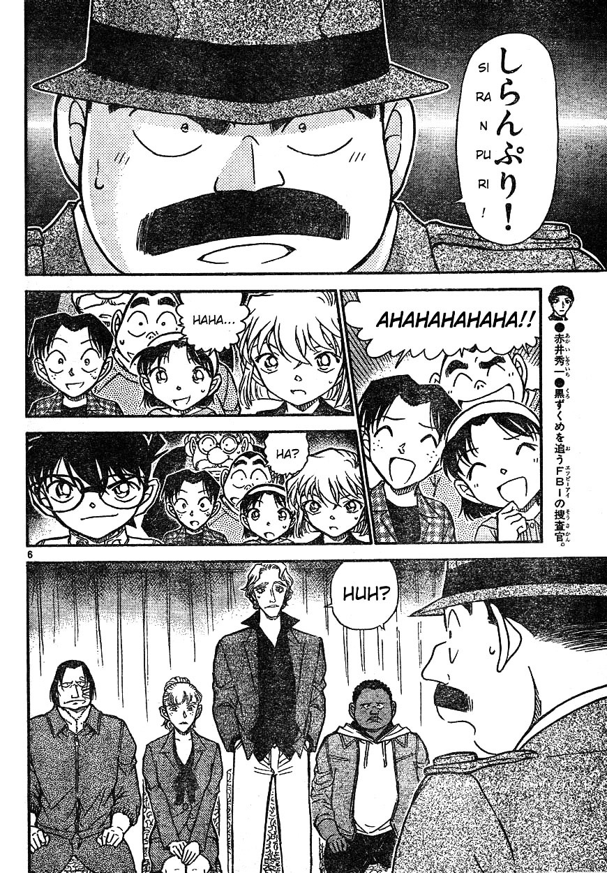 Detective Conan Chapter 608  Online Free Manga Read Image 6