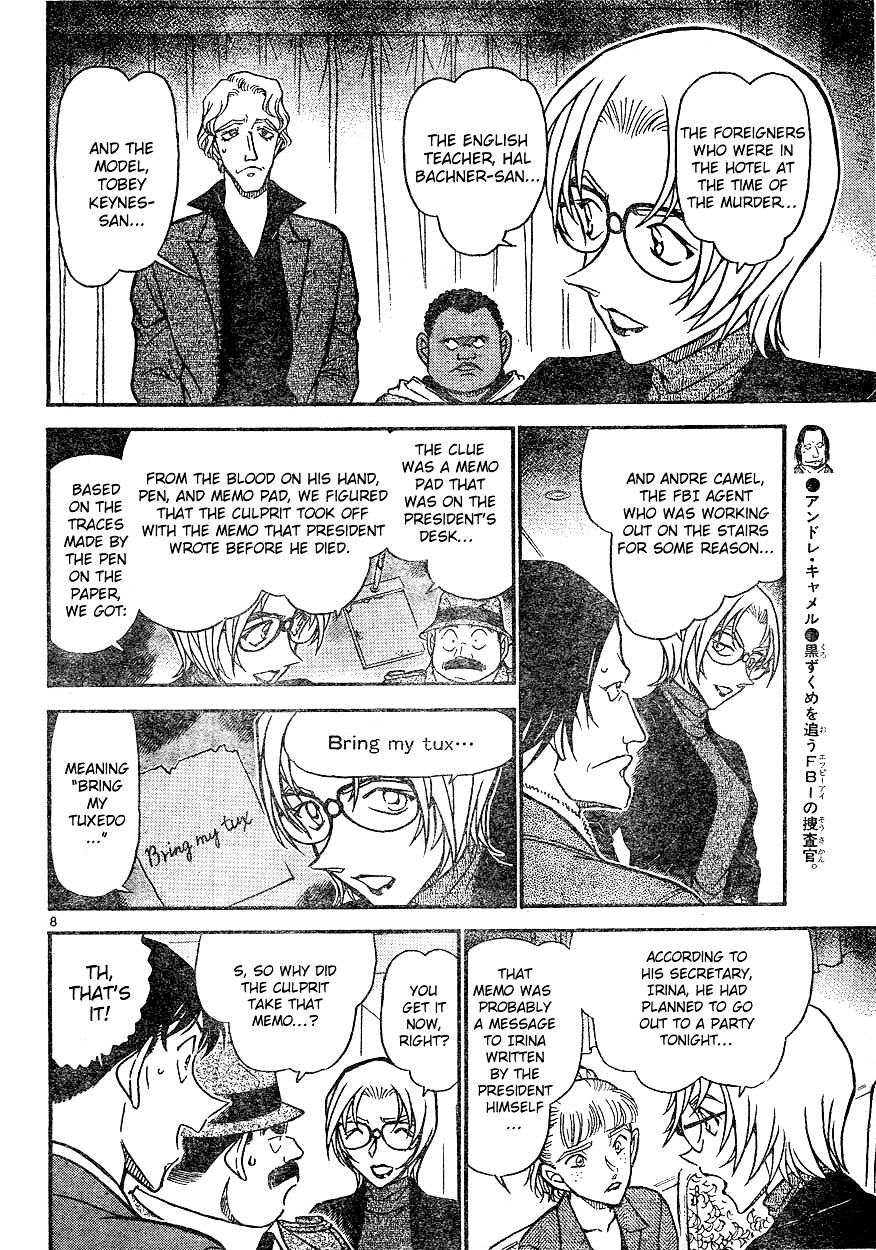 Detective Conan Chapter 608  Online Free Manga Read Image 8