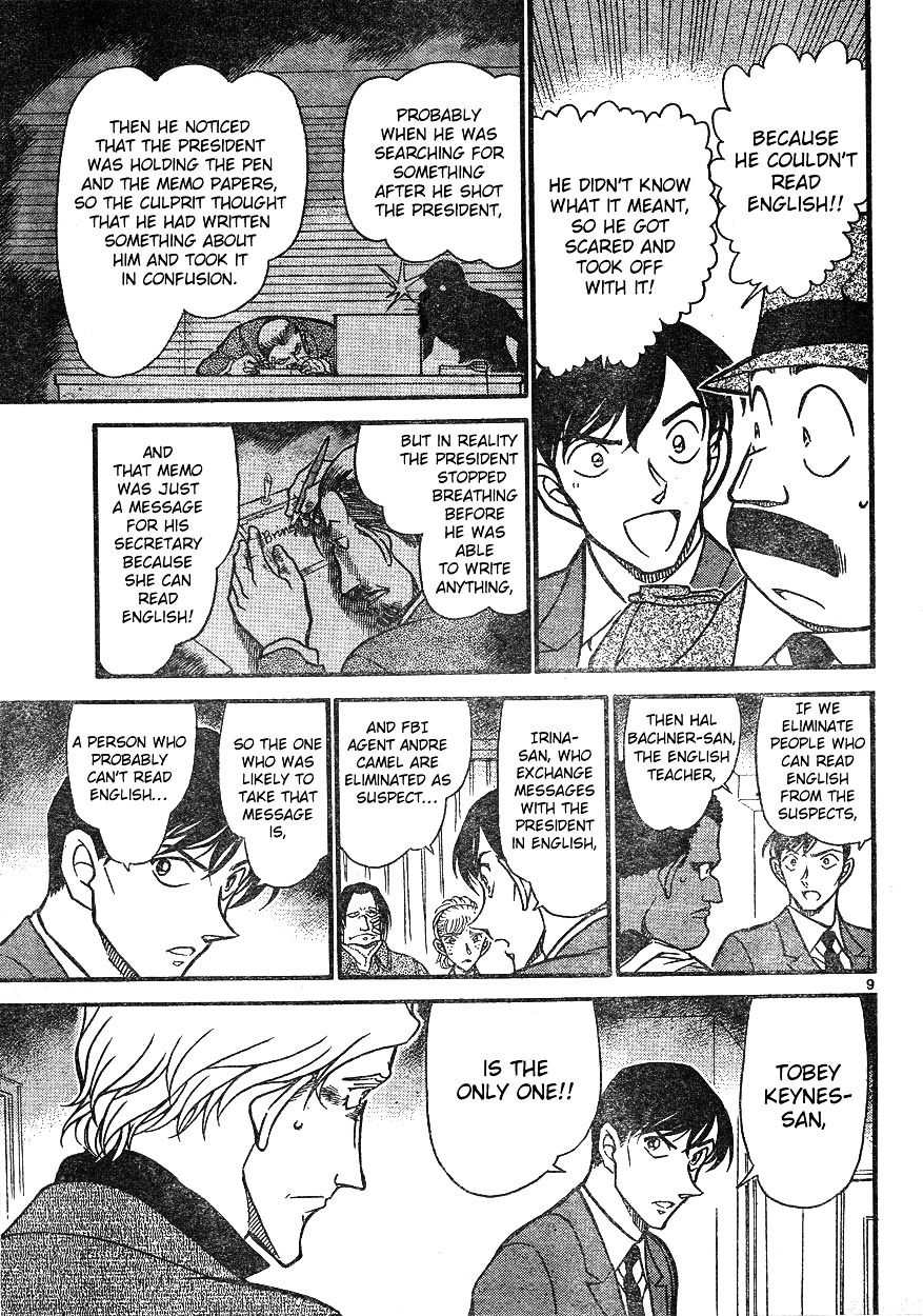 Detective Conan Chapter 608  Online Free Manga Read Image 9
