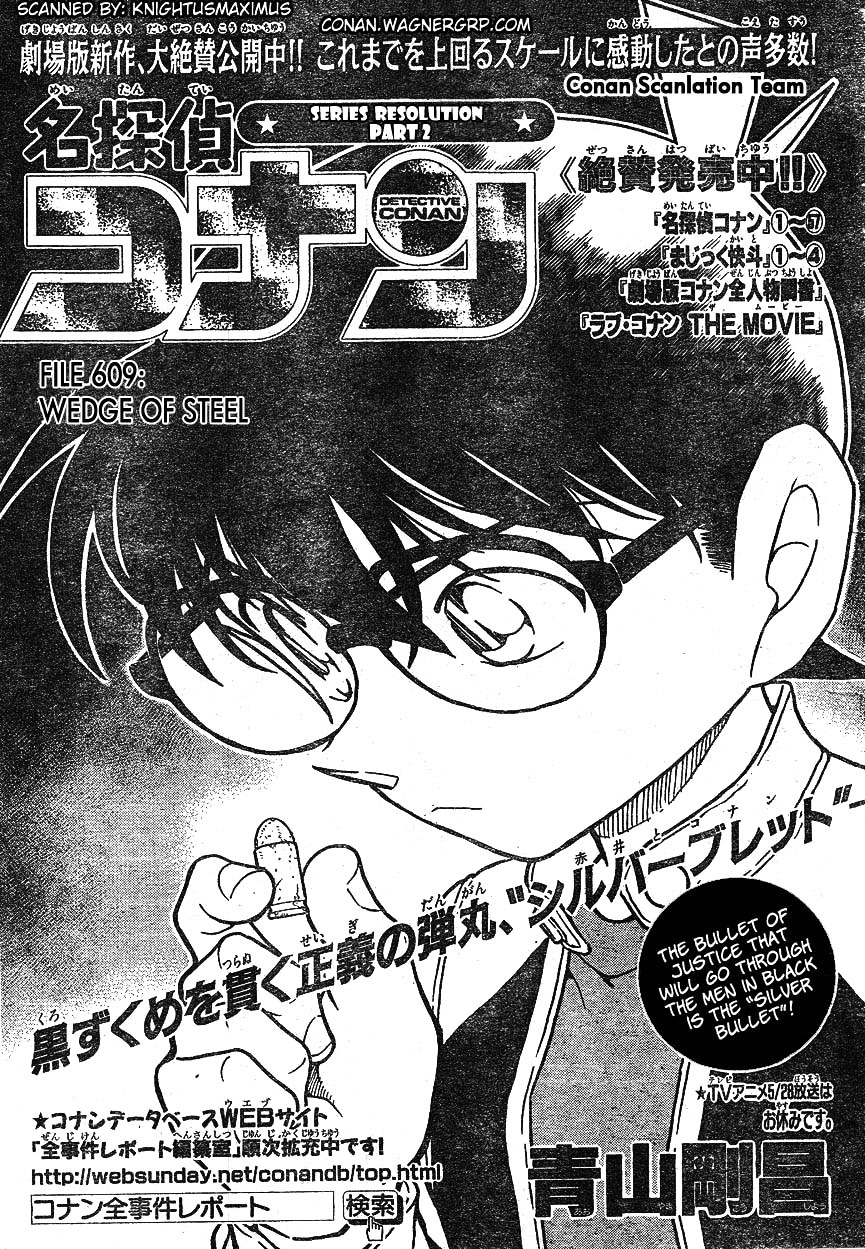 Detective Conan Chapter 609  Online Free Manga Read Image 1