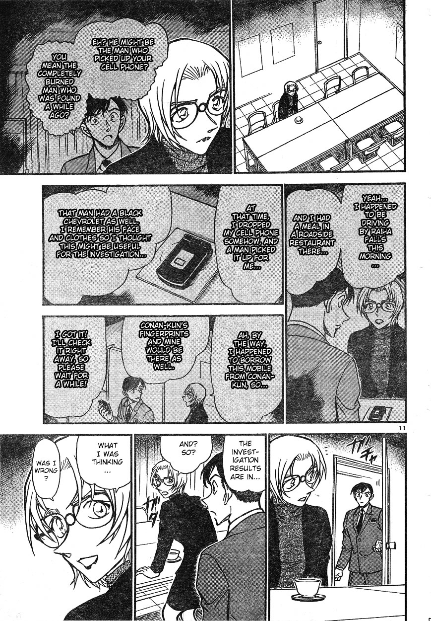 Detective Conan Chapter 609  Online Free Manga Read Image 11