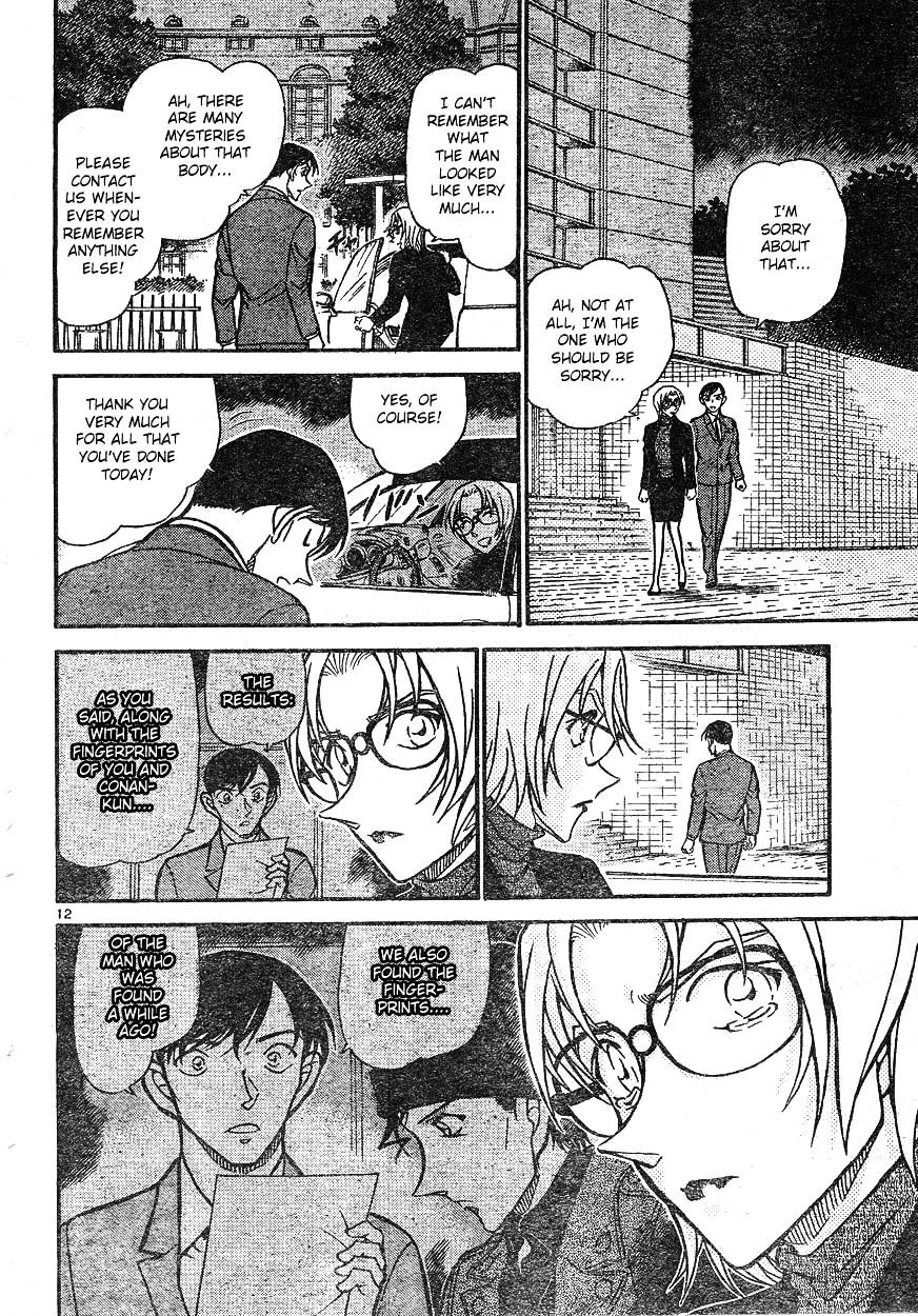 Detective Conan Chapter 609  Online Free Manga Read Image 12