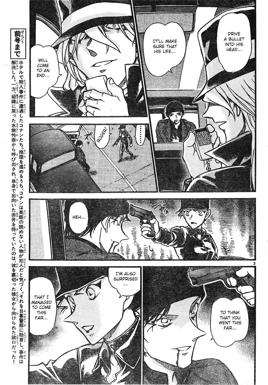 Detective Conan Chapter 609  Online Free Manga Read Image 3