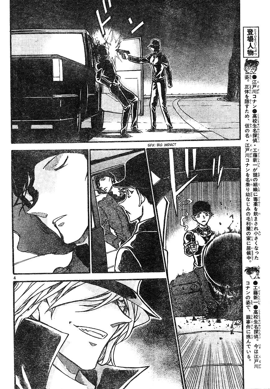 Detective Conan Chapter 609  Online Free Manga Read Image 4