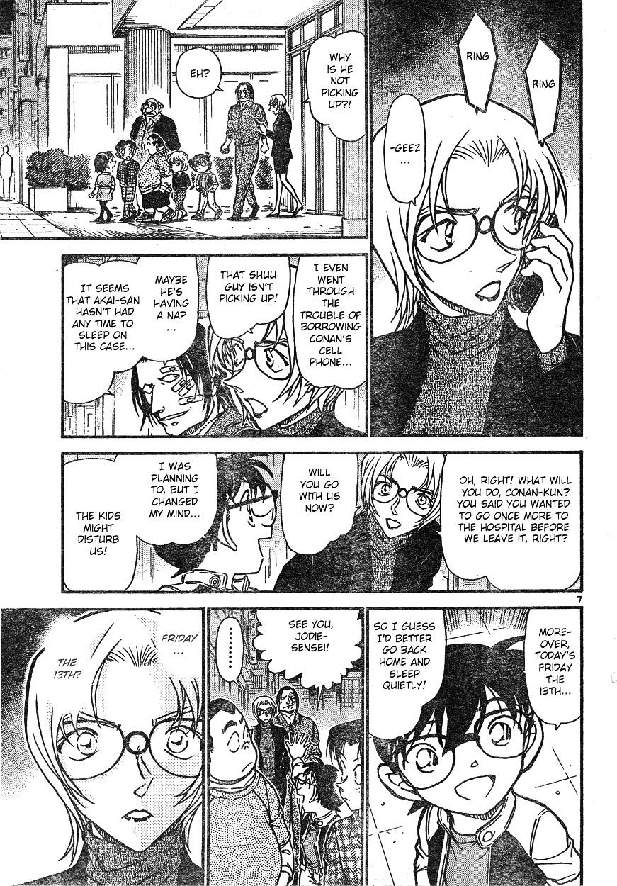 Detective Conan Chapter 609  Online Free Manga Read Image 7