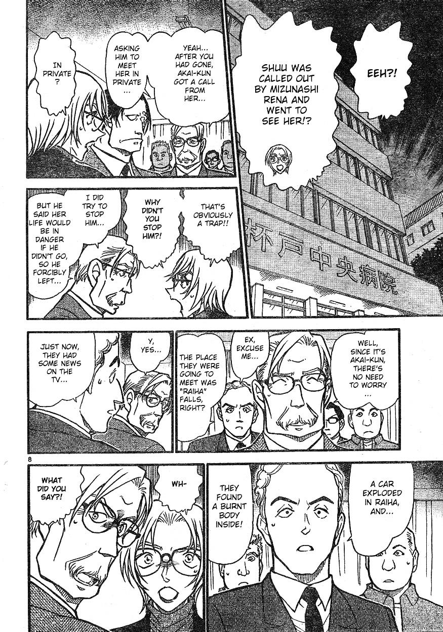 Detective Conan Chapter 609  Online Free Manga Read Image 8
