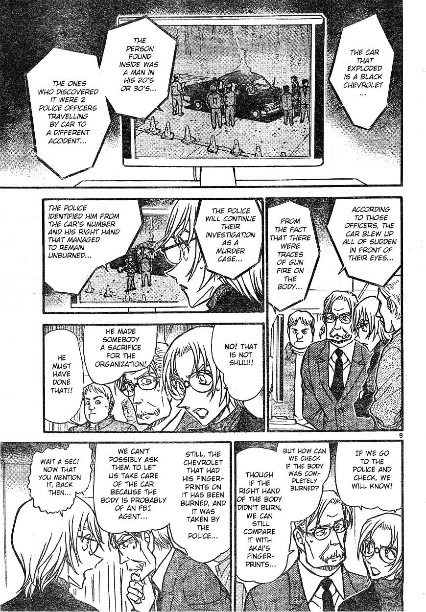 Detective Conan Chapter 609  Online Free Manga Read Image 9