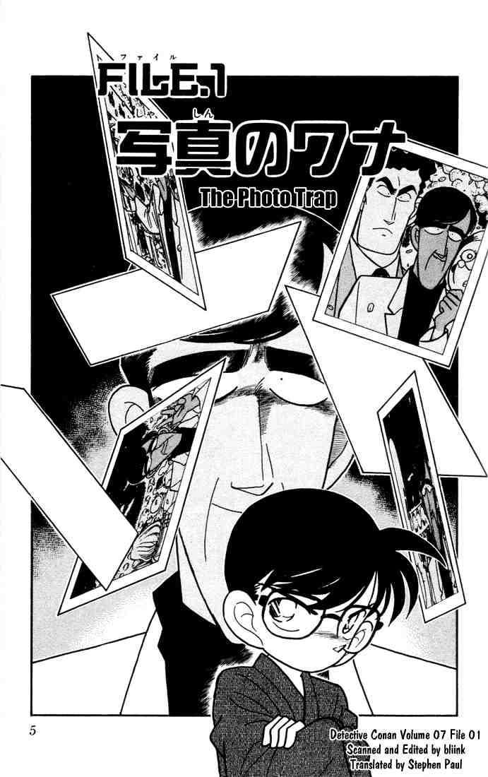 Detective Conan Chapter 61  Online Free Manga Read Image 3