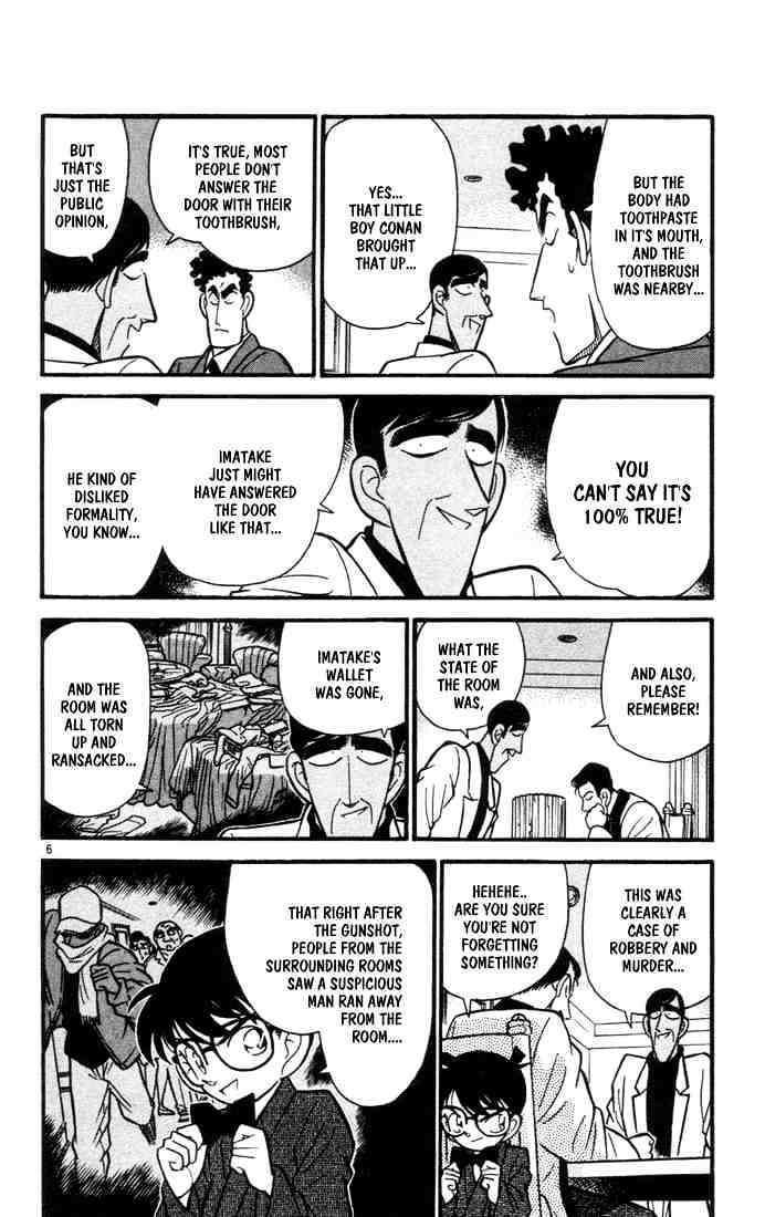Detective Conan Chapter 61  Online Free Manga Read Image 8