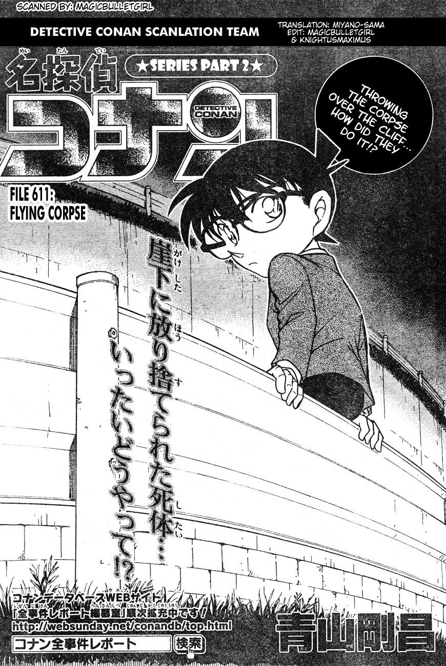 Detective Conan Chapter 611  Online Free Manga Read Image 1