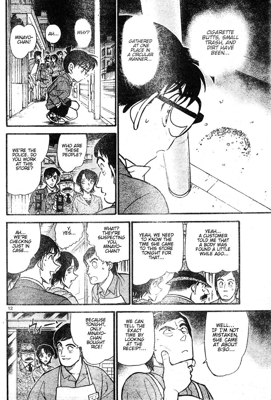 Detective Conan Chapter 611  Online Free Manga Read Image 12