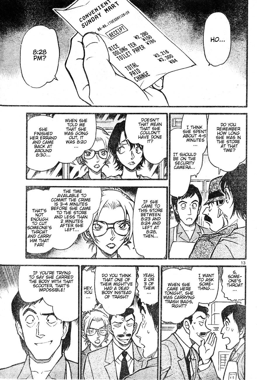 Detective Conan Chapter 611  Online Free Manga Read Image 13