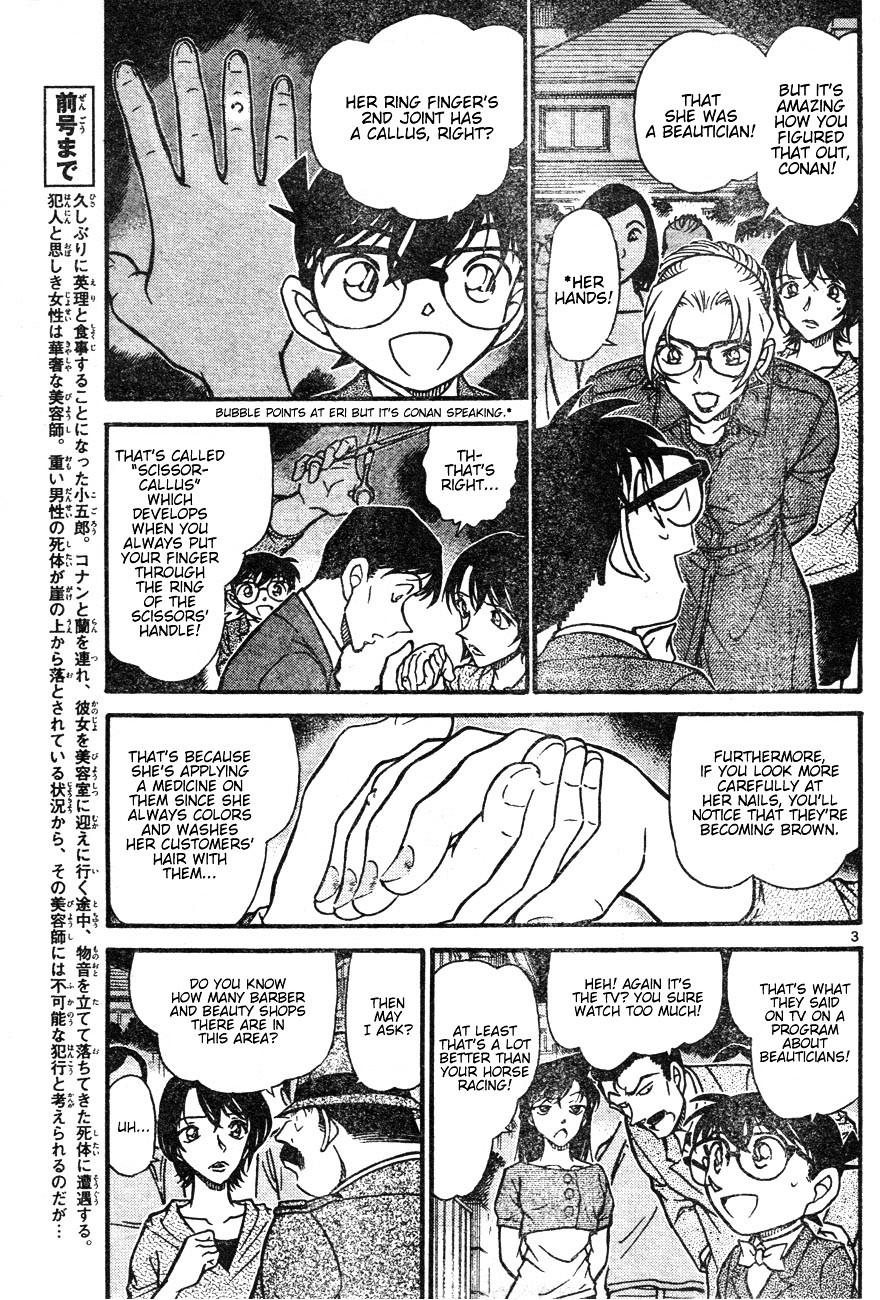 Detective Conan Chapter 611  Online Free Manga Read Image 3