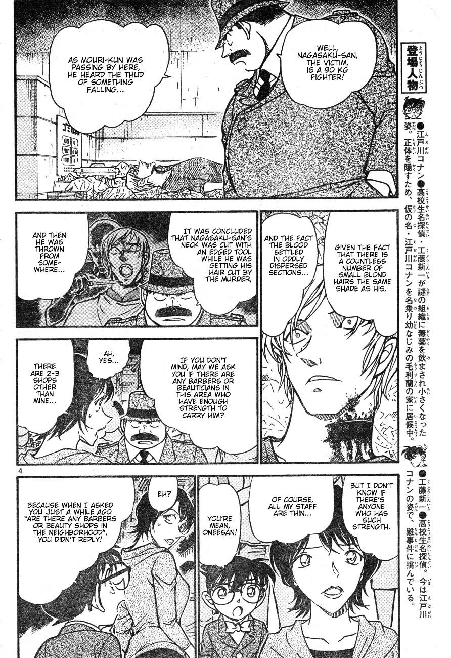 Detective Conan Chapter 611  Online Free Manga Read Image 4