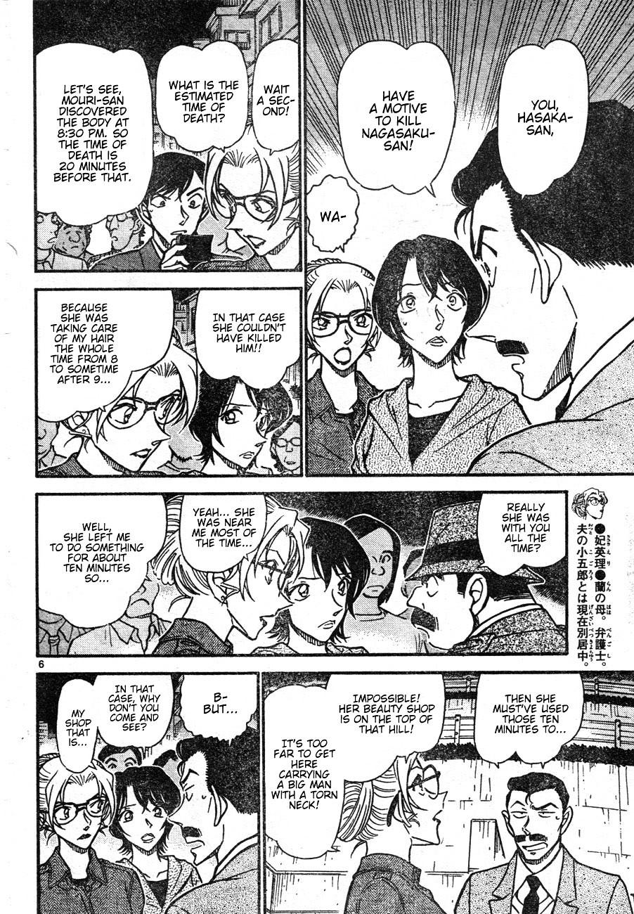 Detective Conan Chapter 611  Online Free Manga Read Image 6