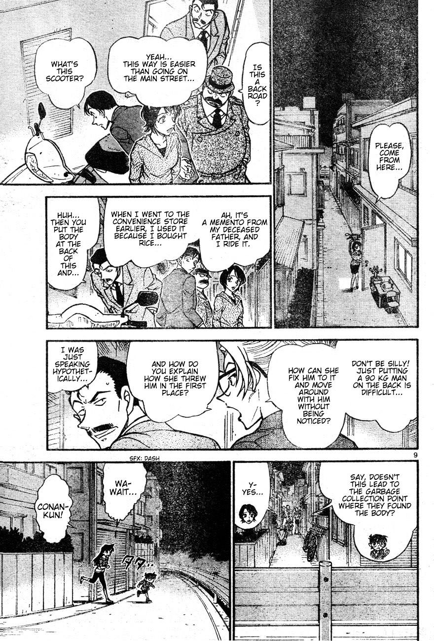 Detective Conan Chapter 611  Online Free Manga Read Image 9