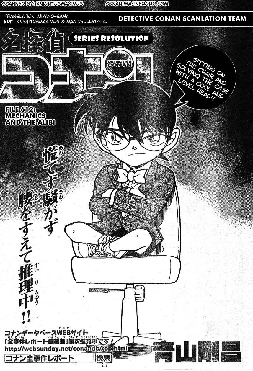 Detective Conan Chapter 612  Online Free Manga Read Image 1